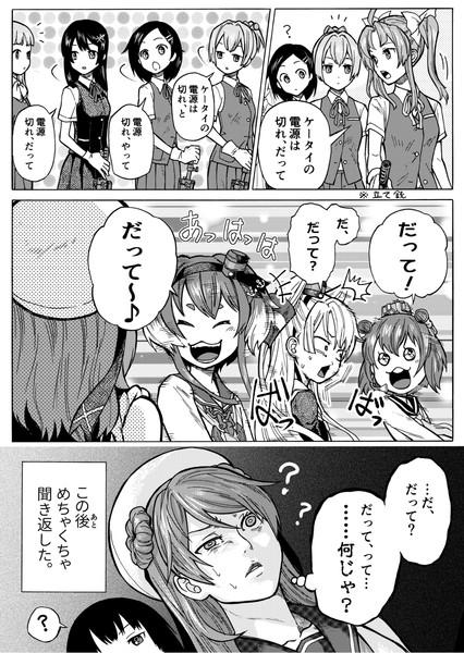 逓伝(ていでん)