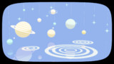 惑星ステージ