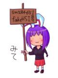 ガッツリ宣伝するHSIさん.png