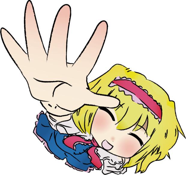 空に向かって手を伸ばすICG姉貴.PNG