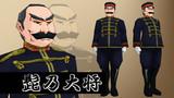 【MMD】 髭の軍人【モデル配布あり】
