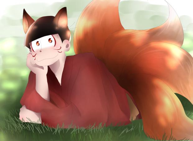 天狐おそ松