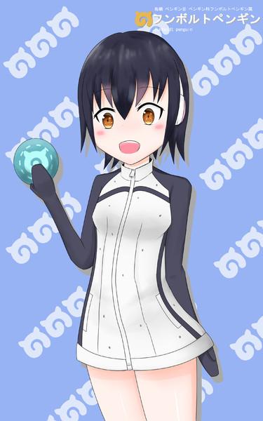 PPPのフンボルトペンギン描いてみた
