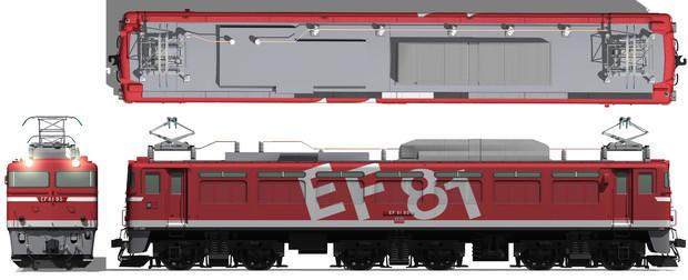 EF81 95号機