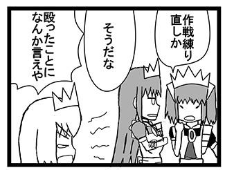 【Web漫画連載】おろかな子ちゃん15話その4