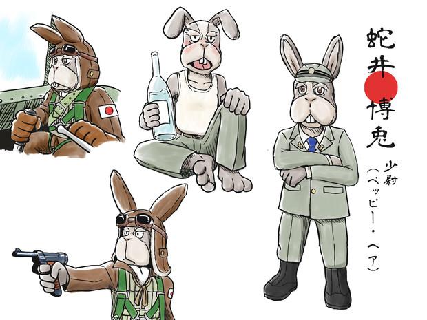 第二次世界大戦風ペッピー