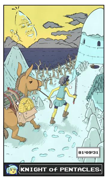 硬貨の騎士☆