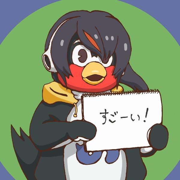 チクショウペンギンのフレンズ