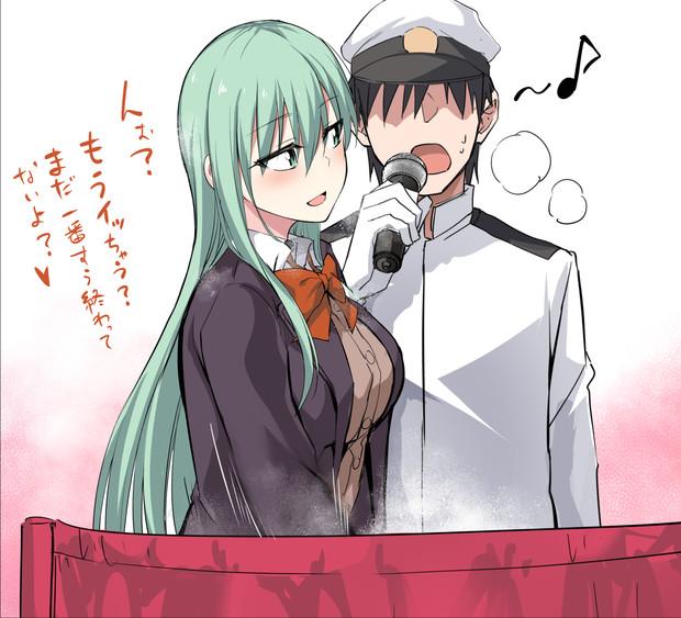 鈴谷とカラオケ