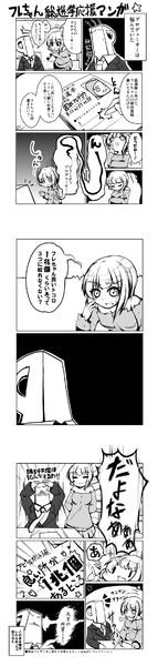【デレマス総選挙フレデリカ応援漫画】フレちゃんの良いところ