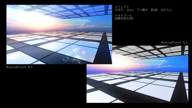【MMD】鏡張りっぽいステージ【ステージ配布】