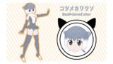 【MMDモデル配布】お粥式コツメカワウソ