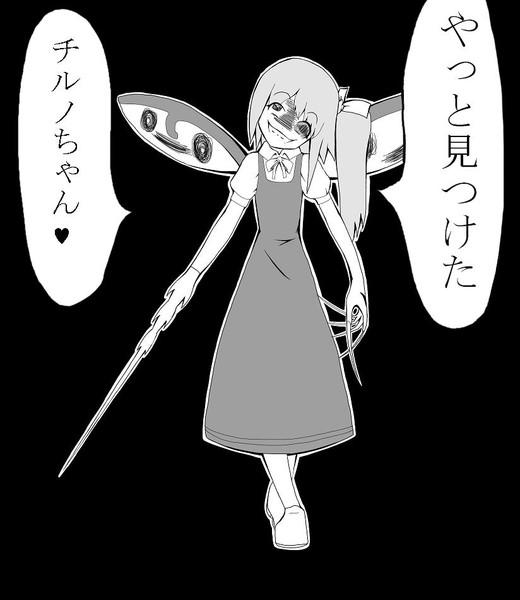 バイオレンス大ちゃん1