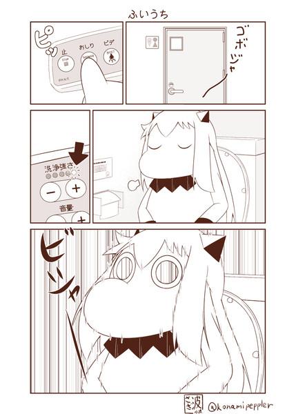 むっぽちゃんの憂鬱110