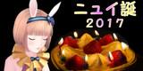 「【暗鳴ニュイ】総合ランキング【UTAU】」で動画を紹介致しました!
