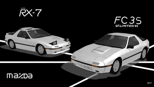 「MMDモデル配布」 RX‐7 FC3S 85 年式 GT-Limited