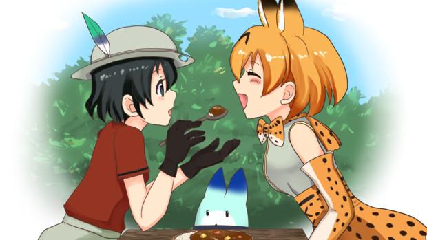 食べてください