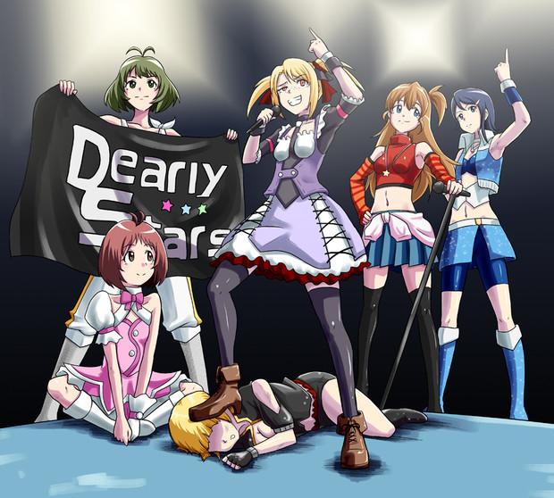 DS鈴木軍