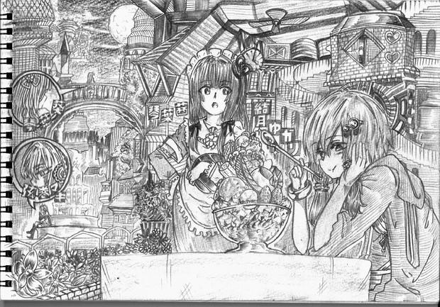 2B鉛筆で結月ゆかり描いてみた【その42】+弦巻マキ+琴葉茜+琴葉葵