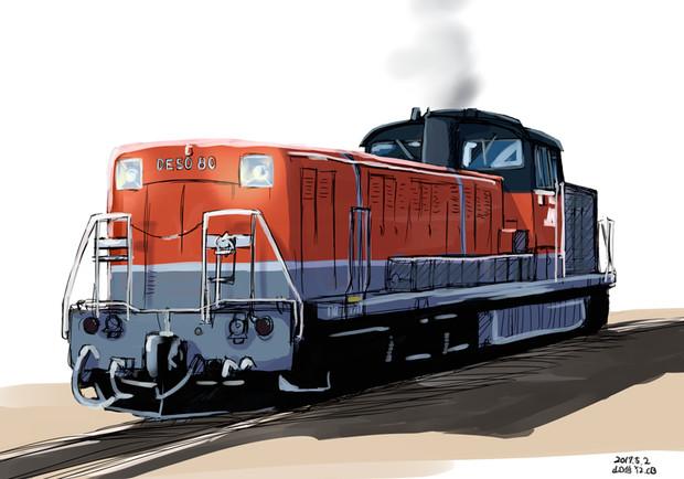 国鉄DE50(JR貨物A更新車)