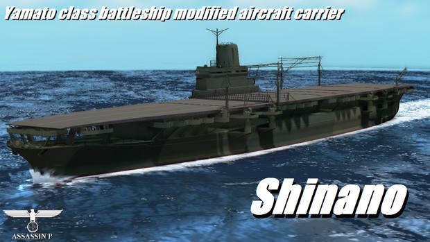 【MMD-OMF7】航空母艦 信濃【モデル配布】