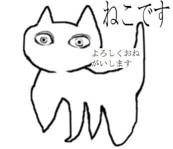 【OMF7】SCP-040-JP【MMDモデル配布あり】