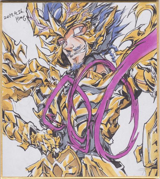 今日の色紙#268「蟹座デスマスク」