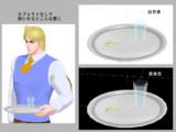 【MMDモデルデータ配布】ディオの薬セット