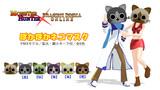 【MMD-OMF7】ぽかぽかネコマスク【MH×DDONコラボ】