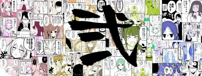 スーパーシンデレラ漫画ショー2