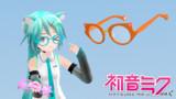 Cat_glasses Ver_1.02(猫眼鏡 Ver_1.02)
