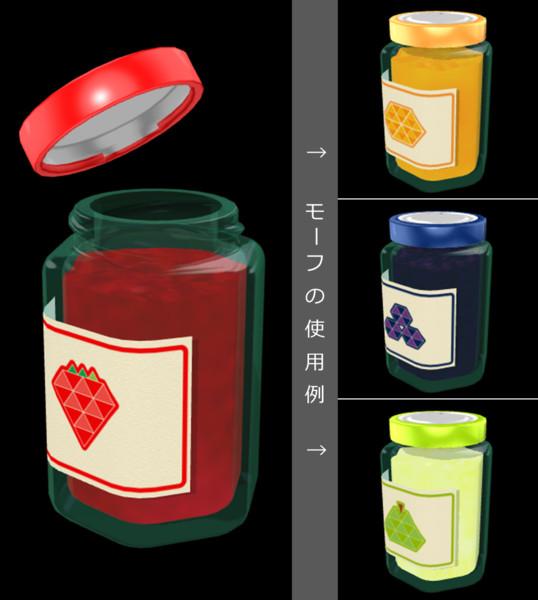 【MMD-OMF7】瓶詰のジャム
