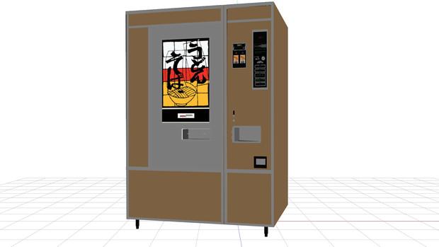 めん類自動調理販売機VFN900