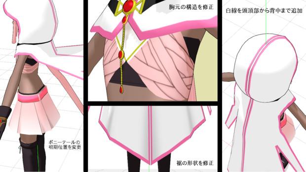 【MMDモデル】まつん式環いろは魔法少女 V0.3.0 修正点【マギアレコード】