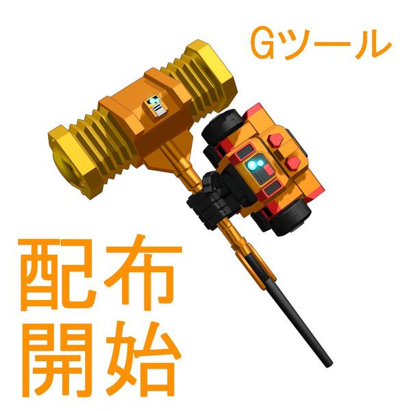 【MMD-OMF7遅刻組】滅ぶべき右腕【モデル配布】