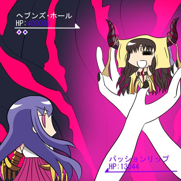 ※バレ注意 Sword, or Death