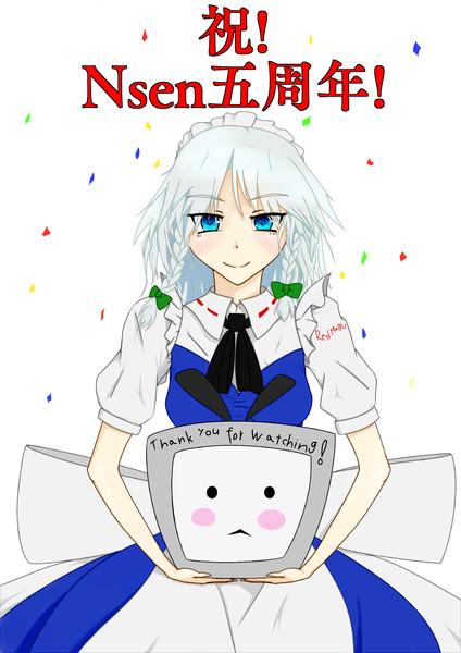 Nsen五周年記念絵