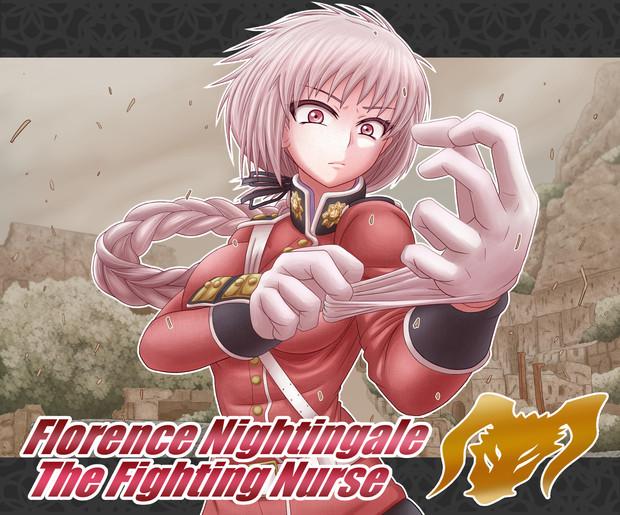 【Fate/GO】ナイチンゲール