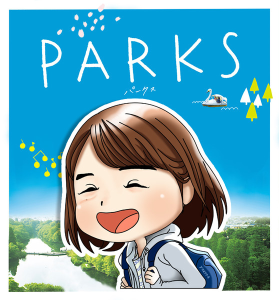 PARKS ポスターリスペクト版 永野芽郁♪ハル♪イラスト!