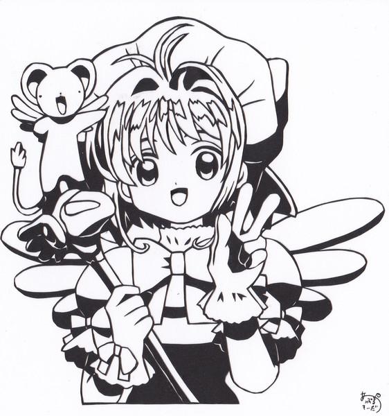 【切り絵】木之本 桜