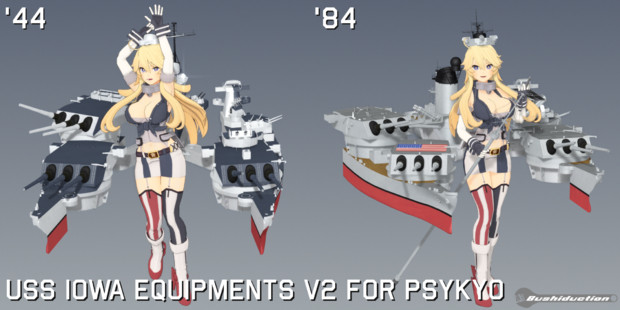 【MMD】武士式アイオワ艤装 Ver2 for サイキョー式
