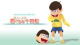 【MMD】着ぐるみ十四松【2017/07/07更新】