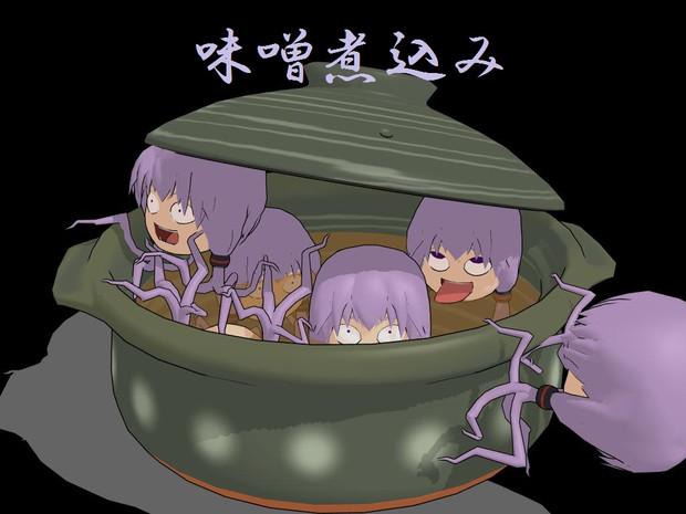 うわー煮込み【第2回味噌煮込み選手権】