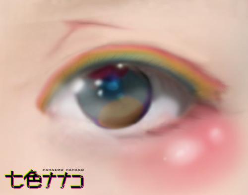 七色マナコ