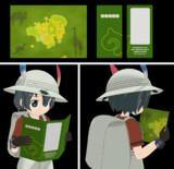 アニメ版 「ジャパリパークのエリアの地図」