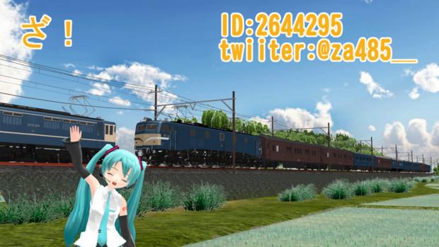 【MMD名刺交換会】作ってみた【MMD鉄道】