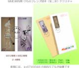 MMD封筒モデル用 けものフレンズ切手(第二次)テクスチャ配布