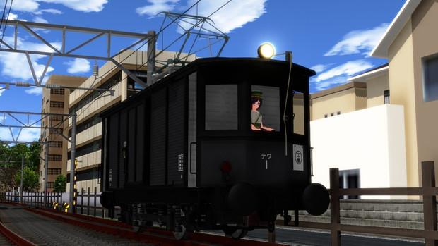 【配布】静岡鉄道デワ1