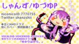 【MMD名刺交換会】