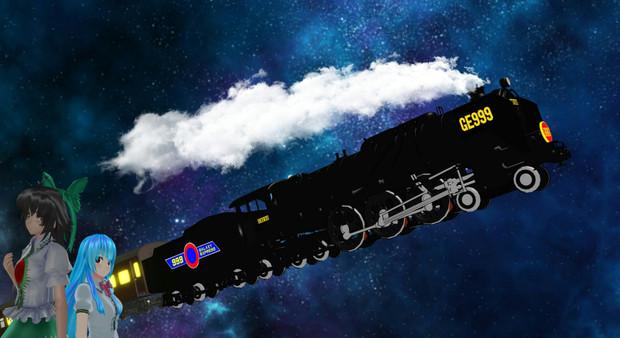 天子とお空で銀河鉄道の旅へ 比那名居天空 さんのイラスト ニコニコ
